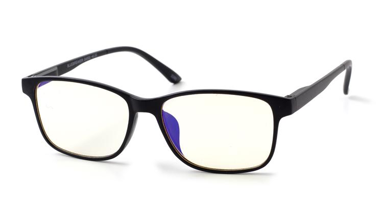 Leesbril INY Bluebreaker G4500 Zwart