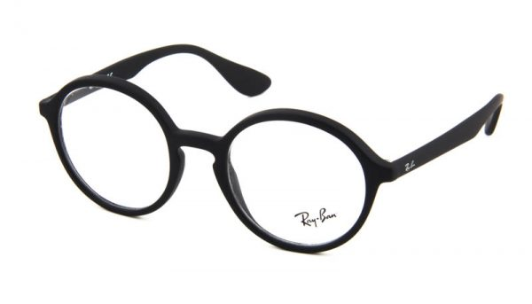 Leesbril Ray-Ban RX7075-5365-49 bruin