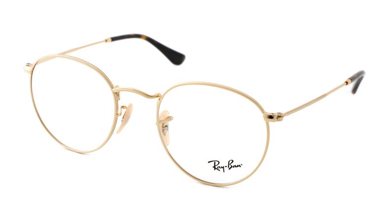 Leesbril Ray-Ban RX3447V 2500 50 goud