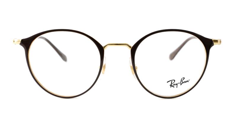Leesbril Ray-Ban RX6378 6378 47 bruin goud