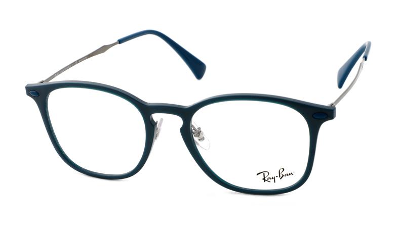 Leesbril Ray-Ban RX8954 8030 48 groen