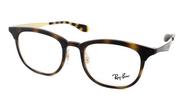 Leesbril Ray-Ban RX7112 5683 51 havanna bruin