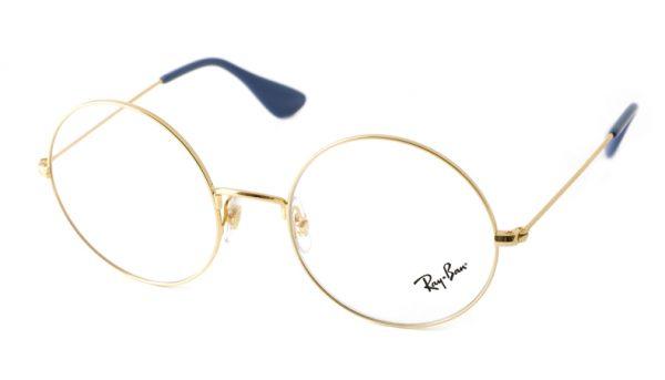 Leesbril Ray-Ban RX6392 2500 53 goud blauw