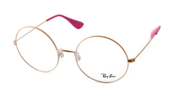 Leesbril Ray-Ban RX6392 2943 53 rose goud/roze